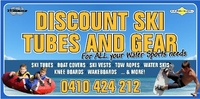 Discount Ski Tubes & Gear - Reviews , Scam RipOff Reports , Complaints and business details