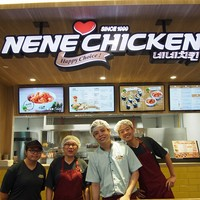 Food In Melbourne - Best Fried Chicken Restaurants In Melbourne - NeNe Chicken