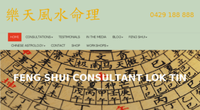 loktinfengshui - Australian Business Directory Listing